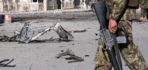 Десетки ранени и убити от бомба пред джамия в Кабул (СНИМКИ)