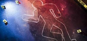 Разследване: Двойно убийство в Благоевград, прикрито с пожар?
