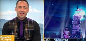 """Дарин Ангелов – за емоциите зад маската на Гларусът в """"Маскираният певец"""""""