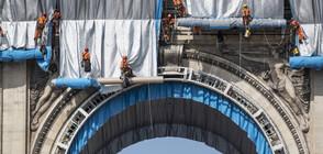 Започна разопаковането на Триумфалната арка