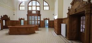 Търсят концесионер за реставрираната баня в Банкя (ВИДЕО+СНИМКИ)