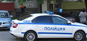 Откриха предмета, с който е извършено двойното убийство в Благоевград