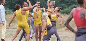 """Жълтите се завръщат победоносно в Резиденцията в """"Игри на волята: България"""""""