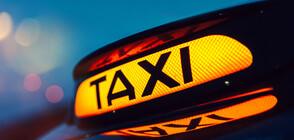 """Таксиметровият синдикат иска оставката на директора на """"Автомобилна администрация"""""""