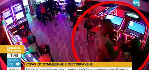 Венци Боксьора остава под домашен арест (ВИДЕО)