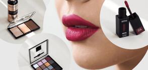 Gabriella Salvete – новият козметичен хит на българския пазар