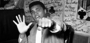 Продадоха скици на Мохамед Али за близо милион долара (СНИМКИ)