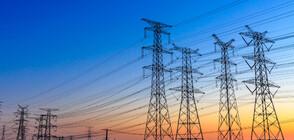 """И днес не станаха ясни мерките за помощ в сектор """"Енергетика"""""""