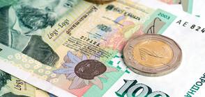 COVID-19: Изплащат до 75% от осигурителния доход на затворените бизнеси