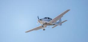 Британец на 18 години е най-младият пилот, обиколил сам света (СНИМКИ)