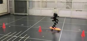 Учени представиха талантлив робот, който кара скейтборд и ходи по въже (ВИДЕО)