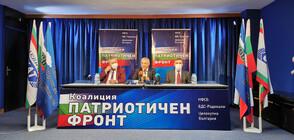 """Валери Симеонов и Цветан Манчев влизат в битката за """"Дондуков"""" 2"""