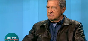 Проф. Биолчев: Подкрепих Герджиков, защото има световен, а не злобно-изобретателен говор