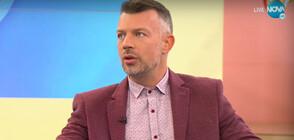 "Дани Ангелов: Героят ми Черкезов в ""Братя"" мачка с любов!"