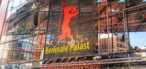 Берлинският кинофестивал през 2022 г. ще бъде с публика