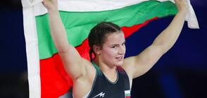 Шампионката по борба Биляна Дудова за трудностите до световния връх