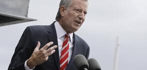 Обвиниха кмета на Ню Йорк в злоупотреба с власт