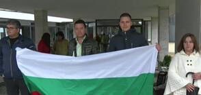 Жители на Димитровград на протест за чист въздух