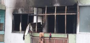 Две деца загинаха при пожар във Варна (ВИДЕО+СНИМКИ)