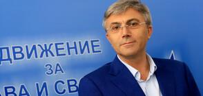 Мустафа Карадайъ е кандидатът за президент на ДПС