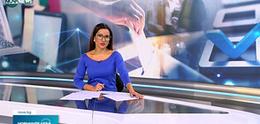 Новините на NOVA NEWS (10.10.2021 – 22:00)
