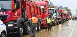 Пътни строители блокираха с тежка техника центъра на София (ВИДЕО+СНИМКИ)
