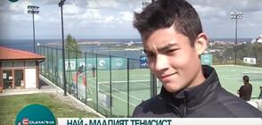 Най-младият тенисист в света с точки при мъжете е българин