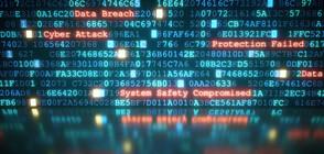 Европол разби измама с онлайн търговия, извършвана от България
