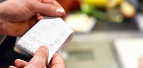 """""""На твоя страна"""": С колко ще се повишат цените на основните храни"""