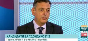 Горан Благоев: От определени среди целенасочено сатанизират образа на Цветанов