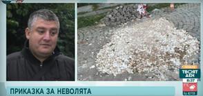 КУРИОЗ: Жители на Русе сами закърпват улична дупка