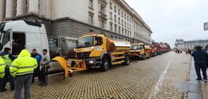 Пътни строители отново блокираха центъра на София (ВИДЕО+СНИМКИ)