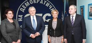 СДС: Заставаме безусловно зад кандидат-президентската двойка Герджиков - Митева (ВИДЕО)