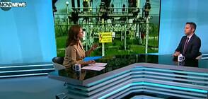 Кристиан Вигенин: Мерки за цените на тока трябва да се вземат още сега (ВИДЕО)