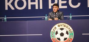 Borislav Mihaylov re-elected Bulgarian football union president