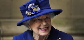 Кралица Елизабет II прекара една нощ в болница