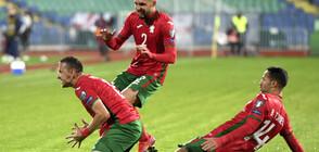 България надви Северна Ирландия в квалификация за Световното по футбол