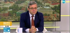 Биков: Ще се опитаме да съставим коалиционно правителство