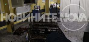 Пожар в интензивното COVID отделение в болница в Русе (ВИДЕО+СНИМКИ)