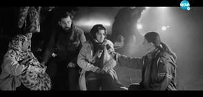 """Филмът """"Страх"""" е българското предложение за """"Оскар"""" (ВИДЕО)"""