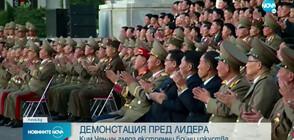 ДЕМОНСТРАЦИЯ: Войници се удрят с чукове и замерят с бойни ножове в КНДР