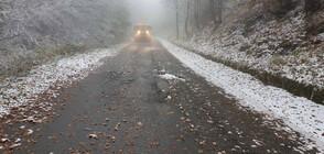 Опасно време в почти цялата страна, на места ще завали сняг