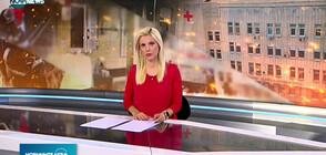 Новините на NOVA NEWS (13.10.2021 – 20:00)