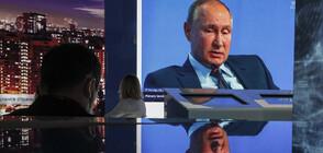 Русия е готова да увеличи доставките на природен газ