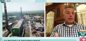 Собственикът на най-големия завод за целулоза у нас: Разходите ни за ток скочиха три пъти