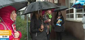 Собственици на езикови и танцови школи в София излязоха на протест