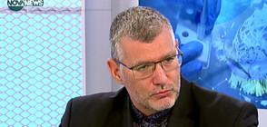 Проф. Момеков: Месеци ни делят от лекарство срещу COVID-19