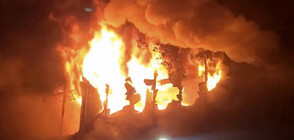 40 жертви при пожар в жилищен комплекс в Тайван (ВИДЕО+СНИМКИ)
