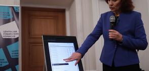 ДЕМОНСТРАЦИЯ: Как да гласуваме с машина на вота 2 в 1 (ВИДЕО+СНИМКИ)