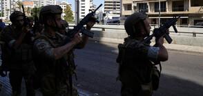 Убити и ранени след стрелба на митинг в Бейрут (ВИДЕО+СНИМКИ)